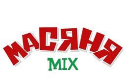 Масяня Mix