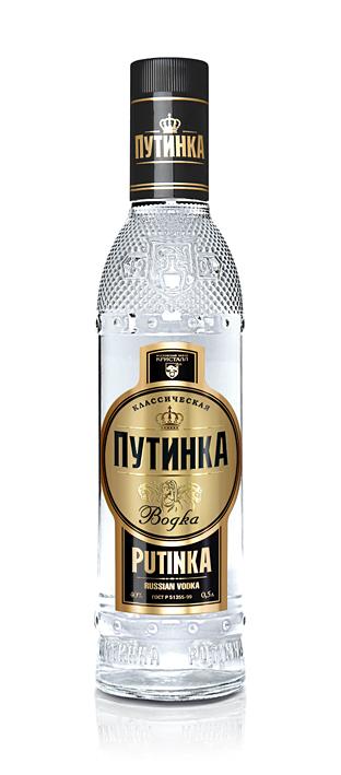 Путинка