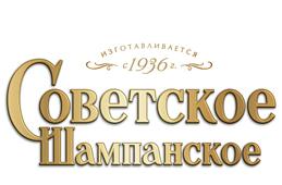Советское