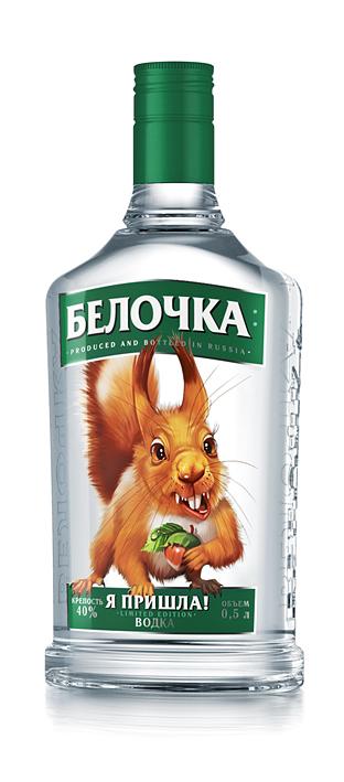 Belochka1
