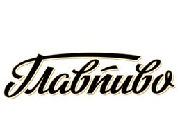 Glavpivo_logo