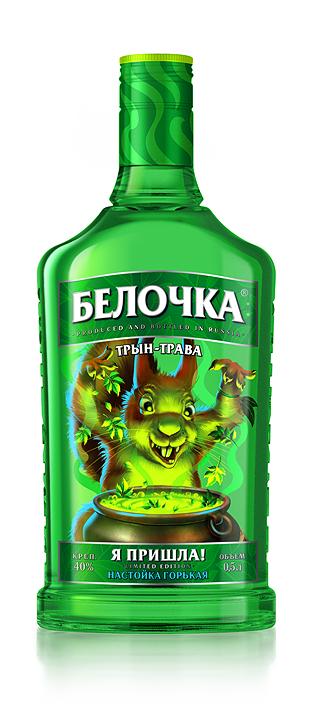 Belochka3